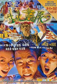 Sang faa sau see (1998)