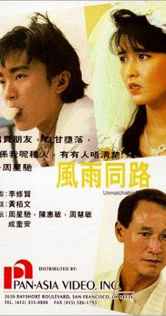 Giang Hồ Máu Lệ - Unmatchable Match (1990)