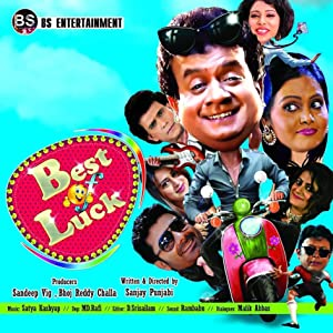 Best of Luck movie, song and  lyrics