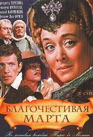 Blagochestivaya Marta Poster