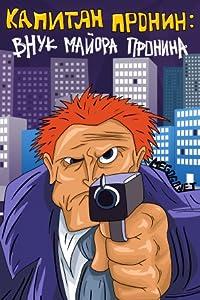 3d movies easy download Kapitan Pronin: Vnuk mayora Pronina by none 2160p]