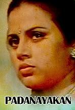 Patanayakan
