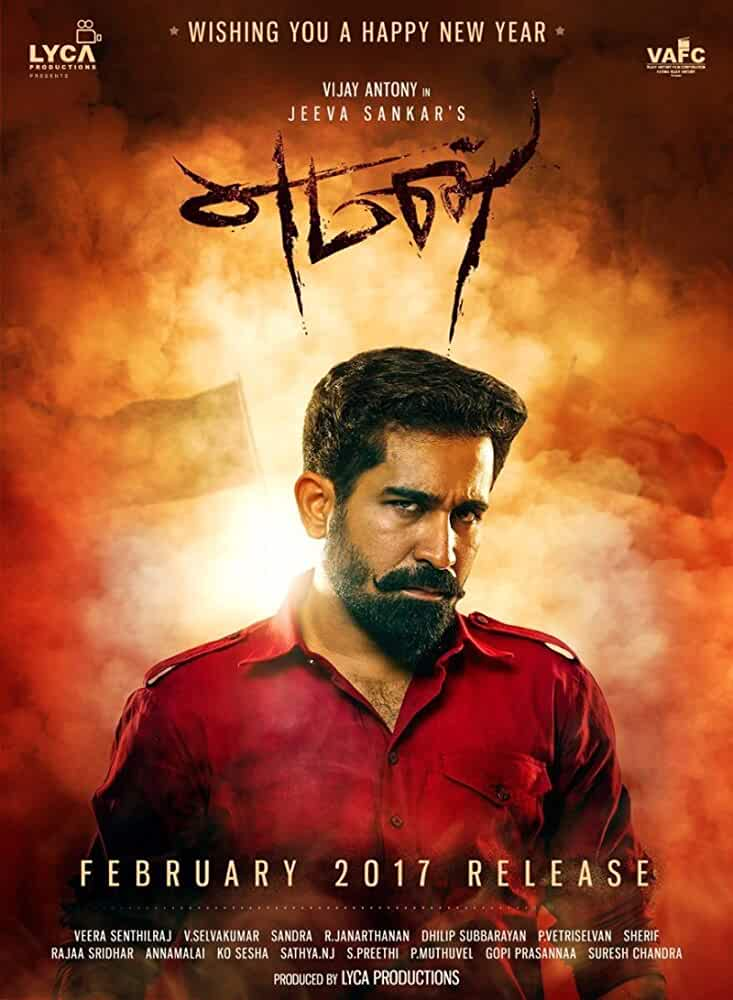 Yaman (2019) Dual Audio 720p UNCUT HDRip [Hindi – Tamil]