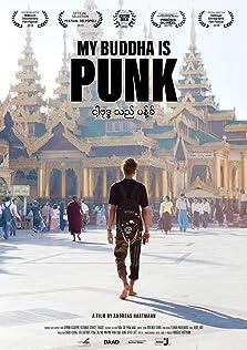 My Buddha Is Punk (2015)