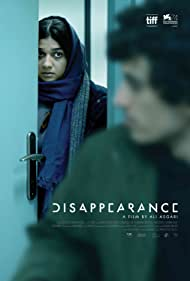 Sadaf Asgari in Disappearance (2017)