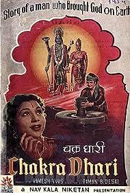 Chakradhari (1954)