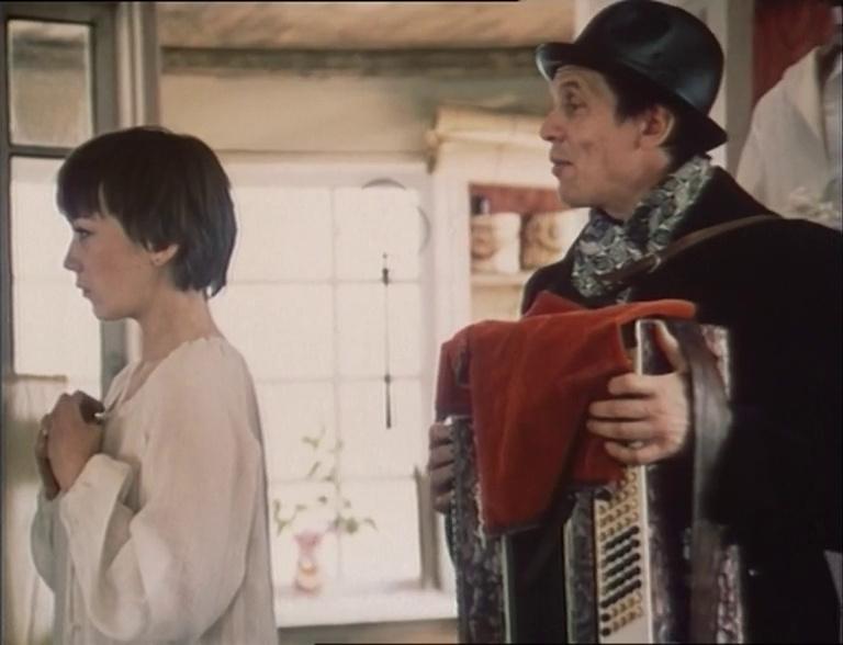 Yabloko na ladoni ((1981))