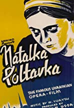 Natalka Poltavka