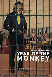 Godina majmuna Poster