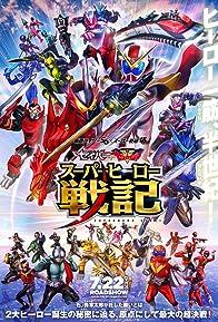 Primary photo for Kamen Rider Saber + Kikai Sentai Zenkaiger: Super Hero Senki
