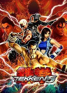 Tekken 5 full movie online free