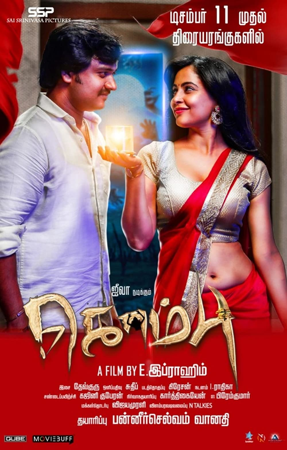 Kombu (2020) Tamil Movie 720p HDRip 600MB Download