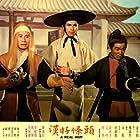 Wan-Hsi Chin