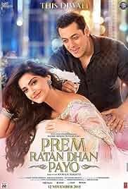Prem Ratan Dhan Payo (2015) thumbnail