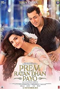 Primary photo for Prem Ratan Dhan Payo