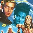 Salman Khan in Suryavanshi (1992)