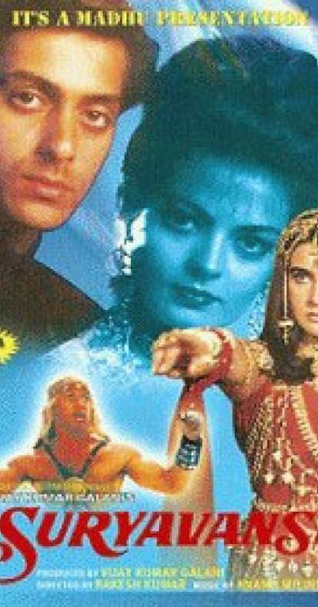 Veergati Hindi Movie Video Songs Free Download