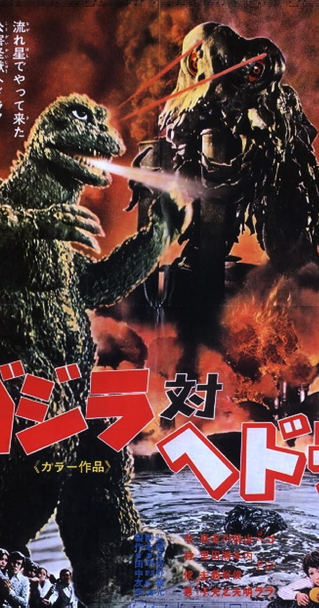 Gojira tai Hedora (1971) - IMDb
