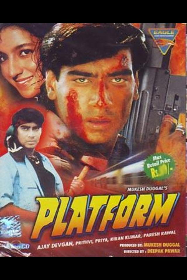 Platform (1993)