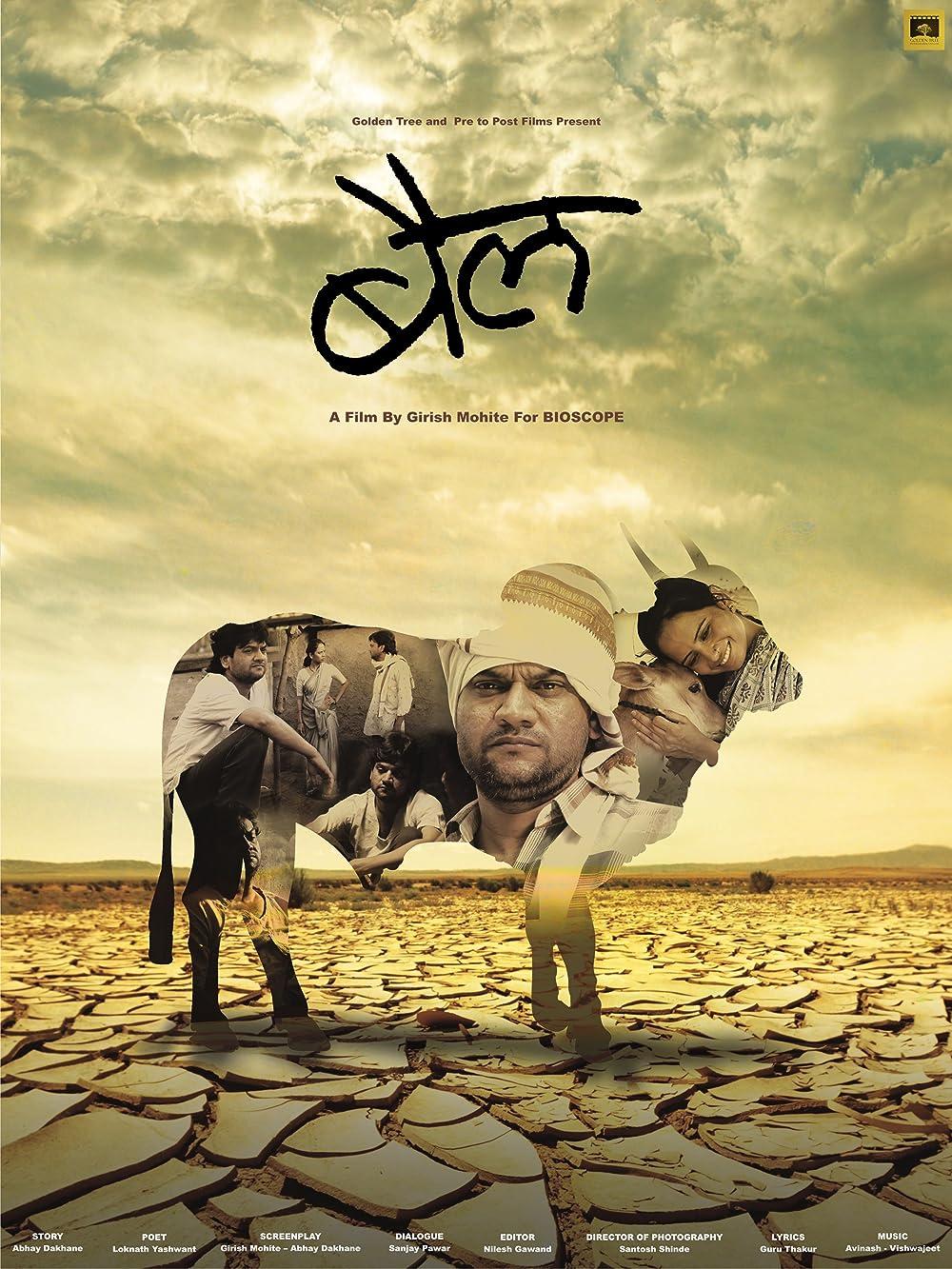 Bioscope (2015) Marathi 720p HEVC HDRip x265 AAC  (650MB) Full Movie Download