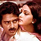 Rati Agnihotri and Kamal Haasan in Ek Duuje Ke Liye (1981)