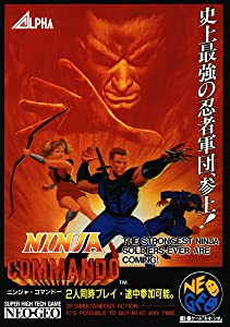 Ninja Commando movie download
