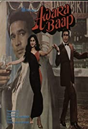 Awara Baap Poster