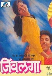 Download Jiwalagaa () Movie