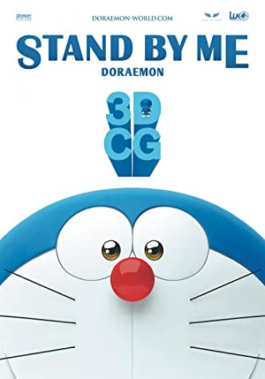 Stand by Me Doraemon movie, song and  lyrics