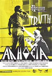 Alithia Poster
