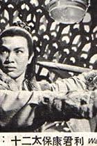 Chung Wang