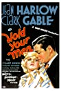 Hold Your Man (1933) Poster