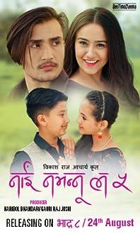 Nai Nabhannu La 5 (2018)