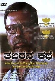 Download Tabarana Kathe () Movie