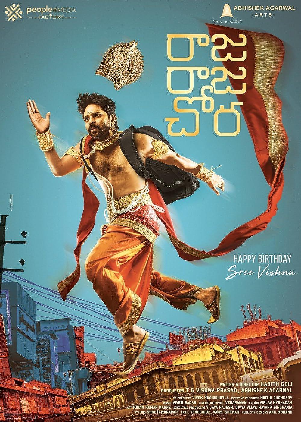 Raja Raja Chora 2021 Telugu 400MB HDRip 480p ESubs Download