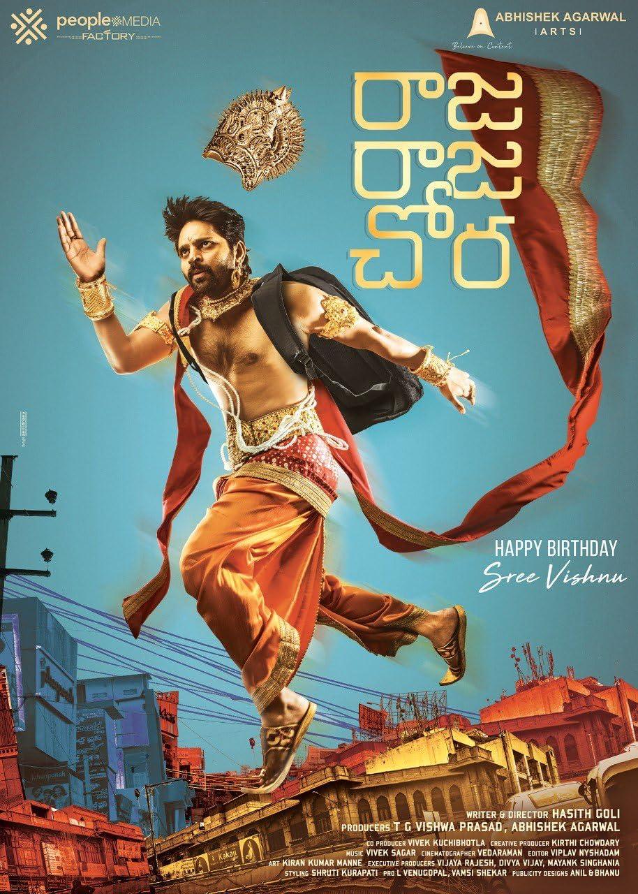 Raja Raja Chora (2021) Telugu 720p HDRip 850MB Download