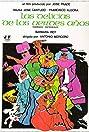 Las delicias de los verdes años (1976) Poster