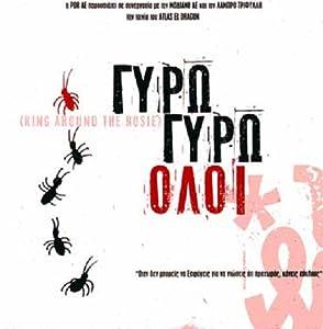 Descargar peliculas 1080p Gyro gyro oloi, Katerina Manousopoulou, Maria Lekaki, Thodoris Kyriakos [Mpeg] [iPad] [480p]