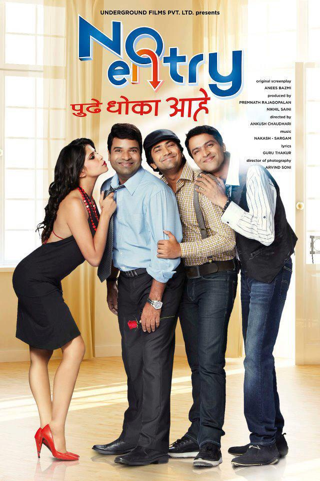 All Is Well marathi movie mp3 song free download