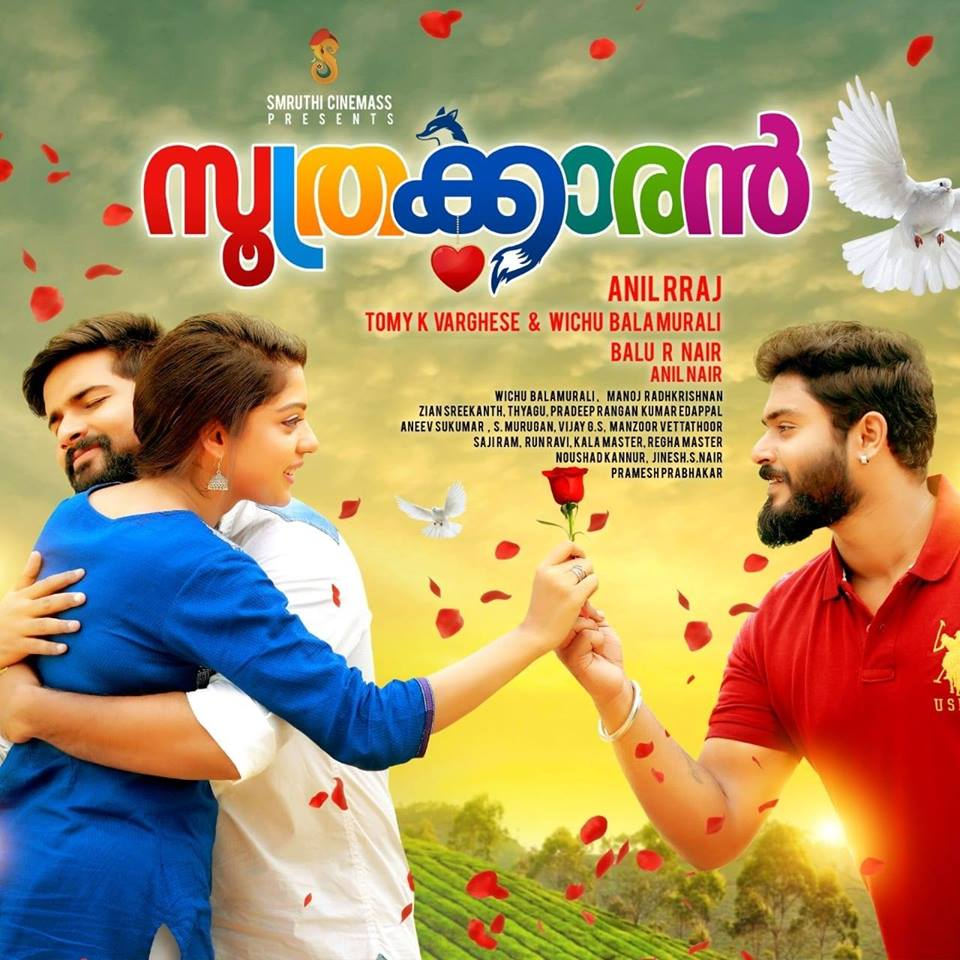 Soothrakkaran (2019) Malayalam 471MB HDRip Download