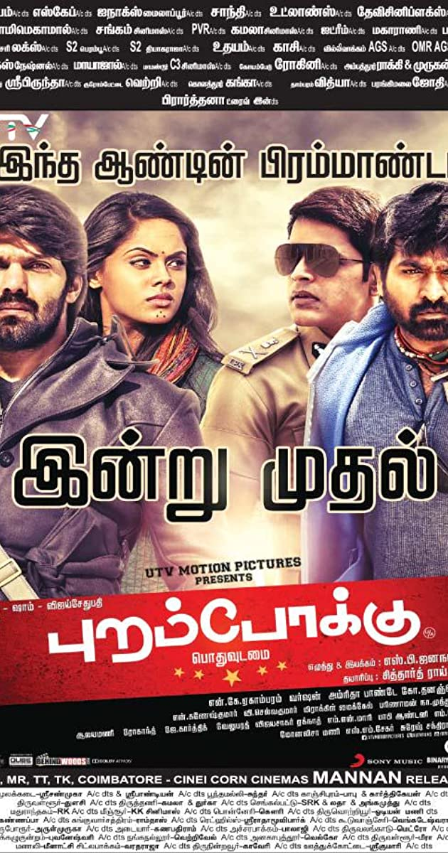 Purampokku Torrent Download