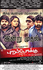 Purampokku download movie free