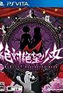 Danganronpa Another Episode: Ultra Despair Girls (2014) Poster