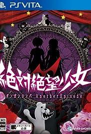Danganronpa Another Episode: Ultra Despair Girls Poster