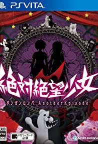 Primary photo for Danganronpa Another Episode: Ultra Despair Girls