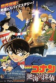 Detective Conan: Private Eye in the Distant Sea