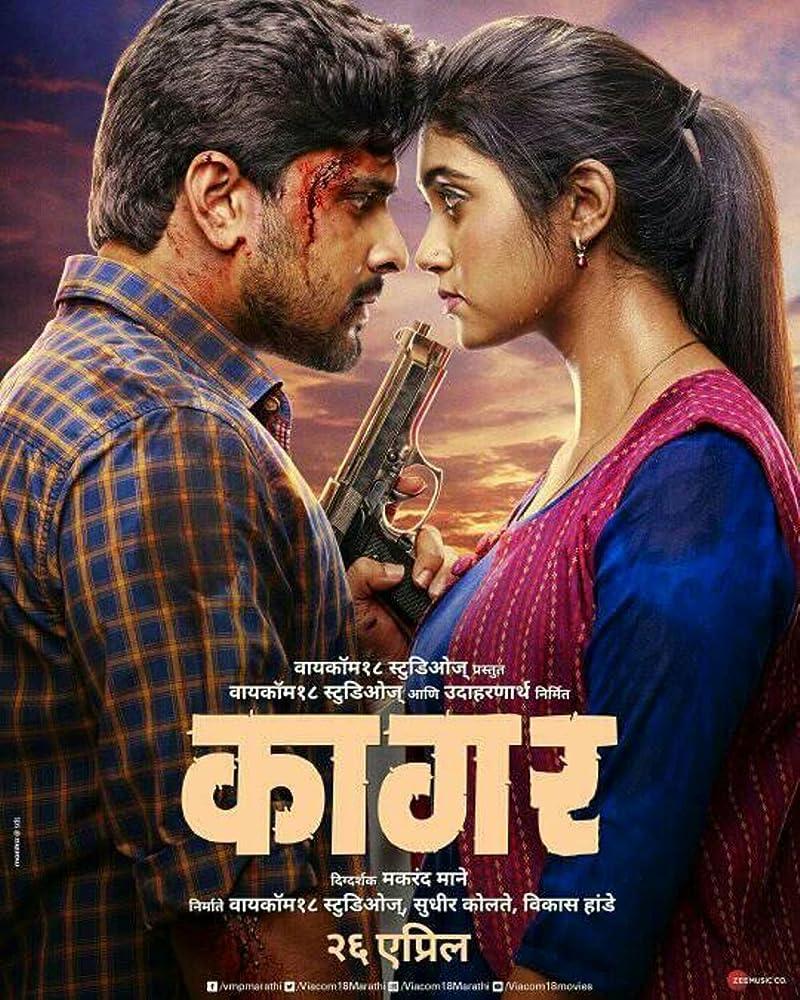 Kagar (2019) Marathi 1CD Pre-DVDRip x264 700MB