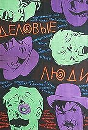 Delovye lyudi Poster