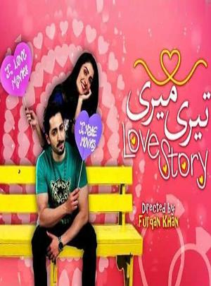 Tery Mery Love Story movie, song and  lyrics