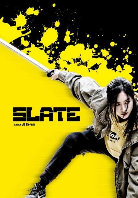 Download Slate (2020) Full Movie | Stream Slate (2020) Full HD | Watch Slate (2020) | Free Download Slate (2020) Full Movie
